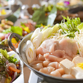 SAKURA 天神店のおすすめ料理3