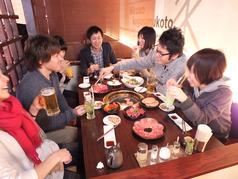 ぐりぐり家 春日店 焼肉特集写真1