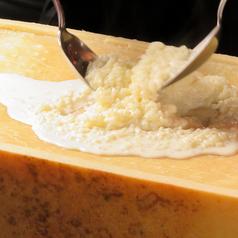 イタリア産パルメジャーノの濃厚チーズリゾット