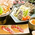 【おもろはうすのこだわり3】一品一品丁寧に作られたシェフいちおしの和の数々。繊細な味付けが要求される和食も経験を重ねた料理人が見事に作り上げています。