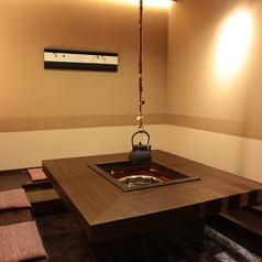 和風旅館 扇松園の雰囲気1