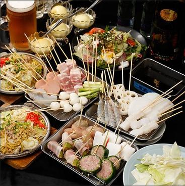 魚と串揚げ 串かっちゃん 広島店のおすすめ料理1