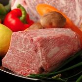 A4ランク以上のお肉を使用!!サーロインと並ぶ最高部位『牛ヒレ』は当店の一押しメニュー!!中でも『シャトーブリアン』は牛ヒレの中で中央部の最も太い部分で最高級品!!