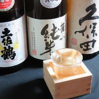 料理に合う日本酒を…
