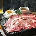 料理メニュー写真『A4ランク和牛リブロースの大判溶岩焼き』