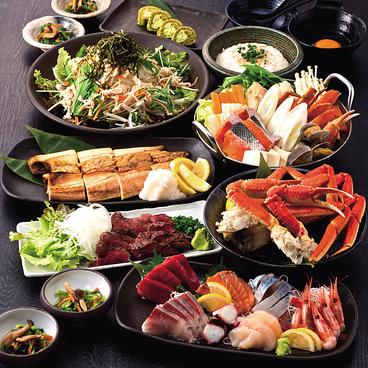 ひもの屋 市川店のおすすめ料理1