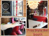 Free Style Bar boothの詳細