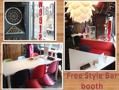 Free Style Bar boothの写真