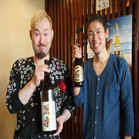 日本酒各種ございます