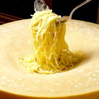 歓迎会で盛り上がる!人気チーズを目の前で削るスタイル