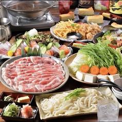 エビス 居酒屋 鹿島田店のおすすめ料理1