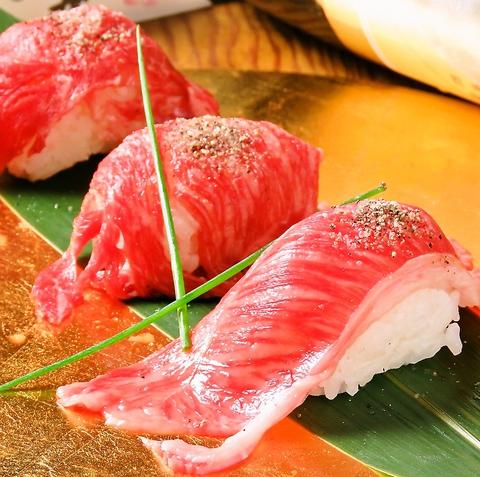 絶品肉寿司〜トリュフ塩を添えて〜『肉』コース全11品120分飲み放題付4400円(税込)