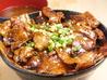 豚丼 白樺のおすすめポイント1