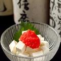 料理メニュー写真明太子とクリームチーズ