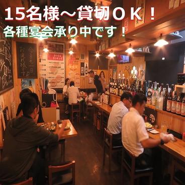鶏ジロー 大橋店の雰囲気1