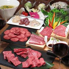 和牛ブロスのおすすめ料理1