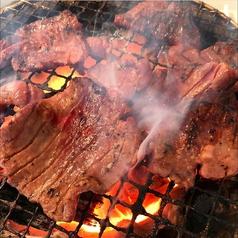 肉厚子牛の牛タン直火焼き
