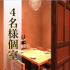 全席個室居酒屋 網焼き地鶏と地酒 あみ鶏 長岡店の雰囲気1