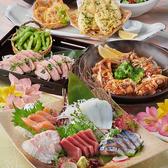 月あかり 酒菜の隠れ家 八戸店のおすすめ料理2