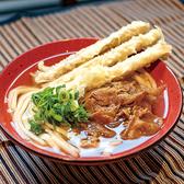 うどん酒場 七右衛門 新伝馬町店のおすすめ料理3