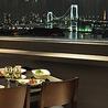 Frame cafe フレームカフェ デックス東京ビ-チのおすすめポイント1