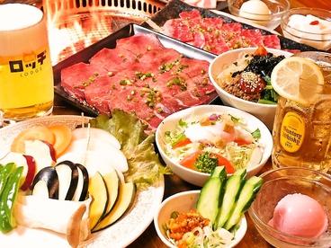 焼肉ロッヂ 県央店のおすすめ料理1