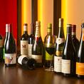 【お食事に合うワインも豊富♪】