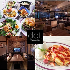 dot.Grill and Barの写真
