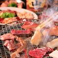 【厳選肉を堪能!ご宴会コース2800円~】国産牛のお肉・ホルモンを存分に堪能頂ける、お得なご宴会向けコースをご用意しております。さらに+1000円で飲み放題付きに変更も可能!