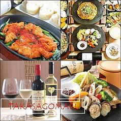 TAKASAGOMARU 広島本店のおすすめ料理1