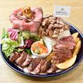 料理メニュー写真大人の肉肉ランチ