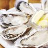 牡蠣&グリル オイスターブルー グランフロント大阪店のおすすめポイント1