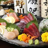産地直送の新鮮なお魚をお楽しみください!