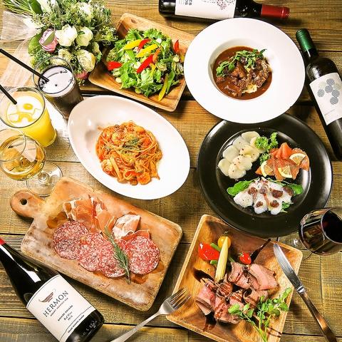 【歓迎会/企業様、団体向け】2.5時間飲み放題 メインのお肉2種類 お料理全7品5000円