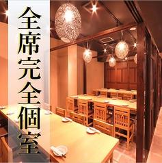 網焼き地鶏と地酒 全席個室 あみ鶏 長岡店の雰囲気1