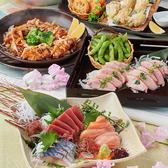 月あかり 酒菜の隠れ家 八戸店のおすすめ料理3