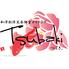 つばき TSUBAKI 椿 なんば店のロゴ