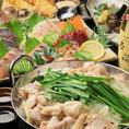 ☆4000円以上のコースはメイン料理に選べる鍋が☆野菜たっぷりヘルシーな鶏塩鍋かぷりぷりのもつ鍋お好きな鍋をお選びいただけます。もちろん2時間飲み放題付き♪