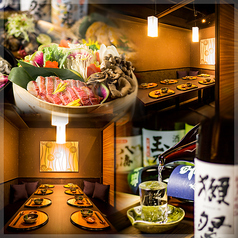 海鮮個室居酒屋 汐彩 新橋駅前店の写真