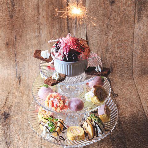 ご友人/ご家族/カップルのお誕生日に♪お世話になった方への送別会/結婚式/結婚記念日などに花火付きのサプライズデザートプレゼント♪ご予約の方限定となります。ご予約はがネット予約がお勧めです!