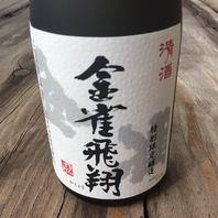 山口県岩国の幻の銘酒「金雀飛翔」が飲める貴重なお店!