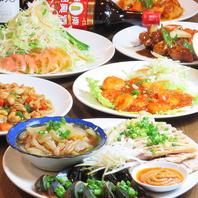 お酒が進む絶品中華料理を多数ご用意!