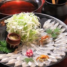 せとうち料理 銀玉 舌悦のコース写真