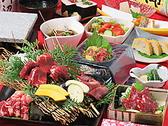 熊本馬刺個室 旬処悟とう 別庭のおすすめ料理3