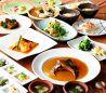 中国名菜 孫 六本木店のおすすめポイント2