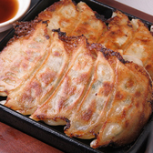 オンリーギュー 倉敷駅前店のおすすめ料理3