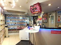 メディアカフェ ポパイ RR下北沢店の写真