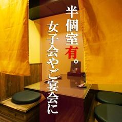 肉汁餃子つむぎ。 野幌店の特集写真
