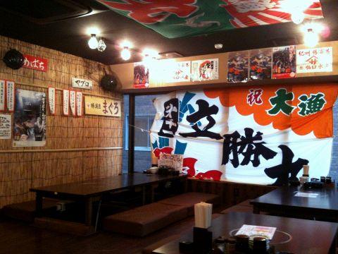 新鮮な海鮮料理と寿司がメイン!産地直送の味をどうぞ!旨い!安い!楽しい!