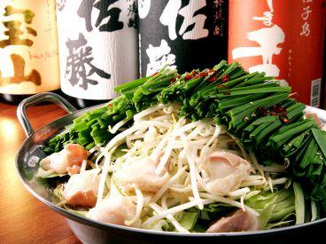 博多もつ鍋 龍 金澤尾張町のおすすめ料理1